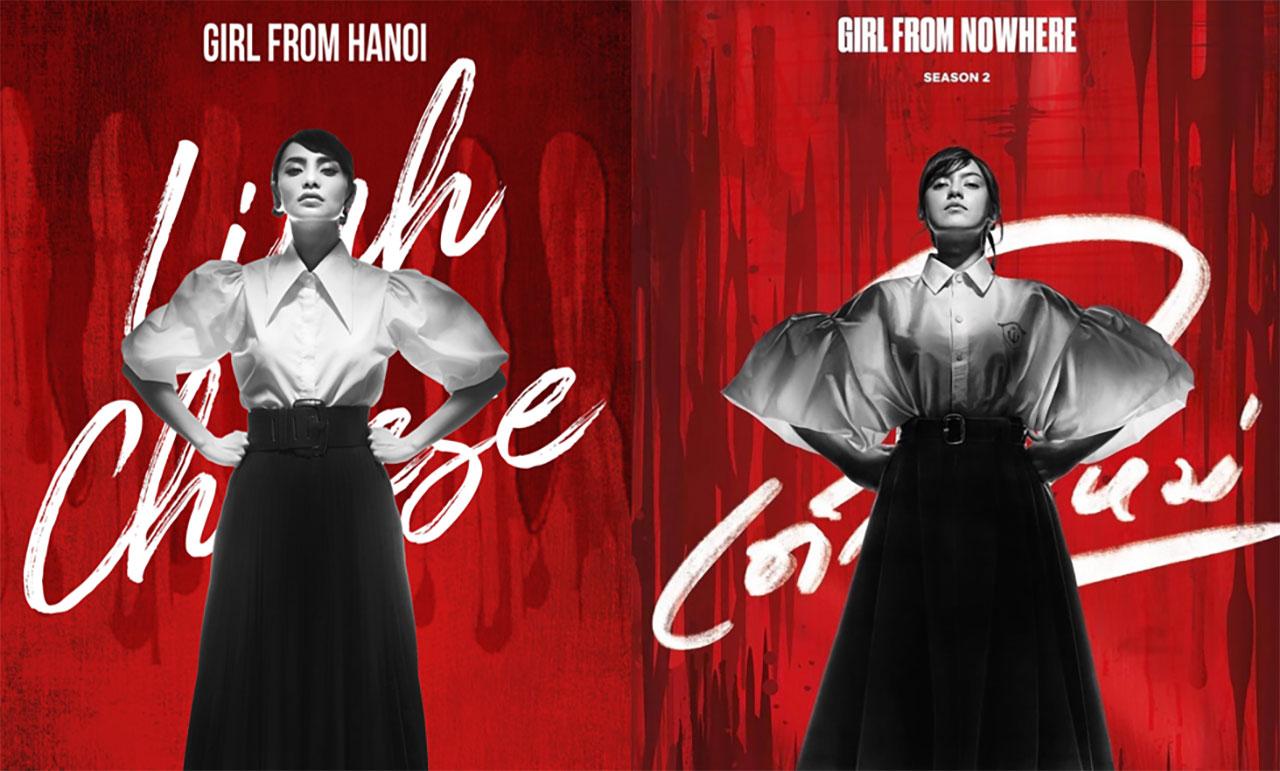 Bùi Linh Chi cosplay thành mỹ nhân Yuri trong 'Girl From Nowhere 2'