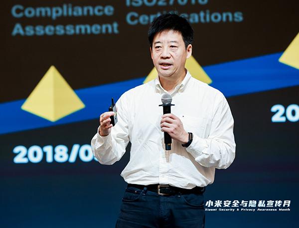 Xiaomi ra mắt sách trắng về bảo vệ quyền riêng tư