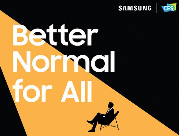 [CES 2021] Samsung hướng đến trải nghiệm cuộc sống và xem phim tại gia