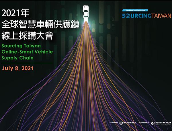 TAITRA tổ chức sự kiện trực tuyến kết nối các nhà sản xuất xe điện