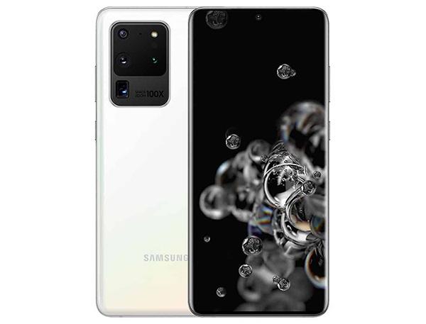 Samsung Galaxy S20 Ultra trắng thiên vân sẽ được bán ra thị trường vào ngày 19/6